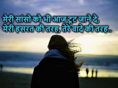 sad girl status image download