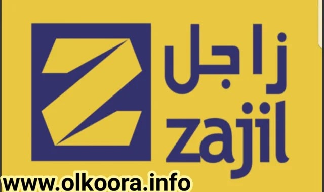 تحميل تطبيق زاجل للشحن للاندرويد و للايفون ، Zajil Express أفضل تطبيق للشحن مجانا