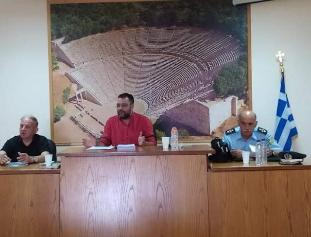 Σύσκεψη στο Δήμο Επιδαύρου με υπηρεσιακούς παράγοντες του Υπουργείου Προστασίας του Πολίτη