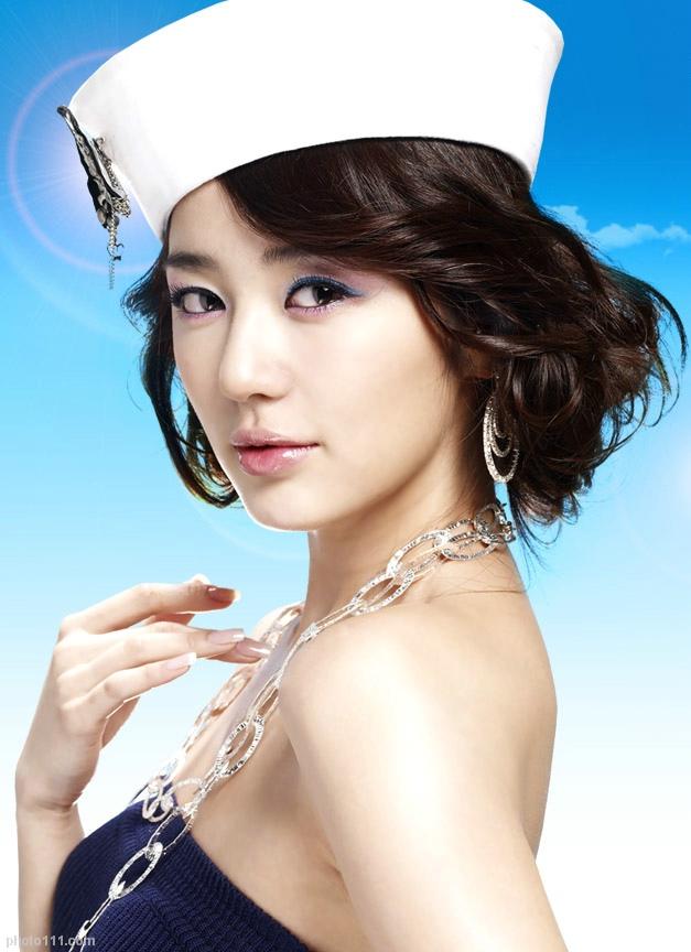 Biodata dan Profil Yoon Eun Hye