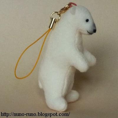 Nuno Life Mini Polar Bear