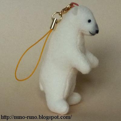 Polar bear accessory