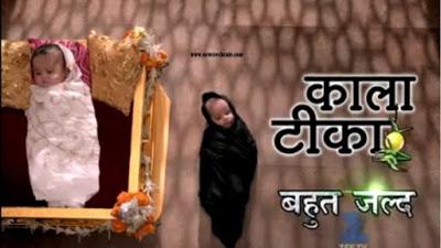 Sinopsis Kaali dan Gauri ANTV Episode 1-Terakhir