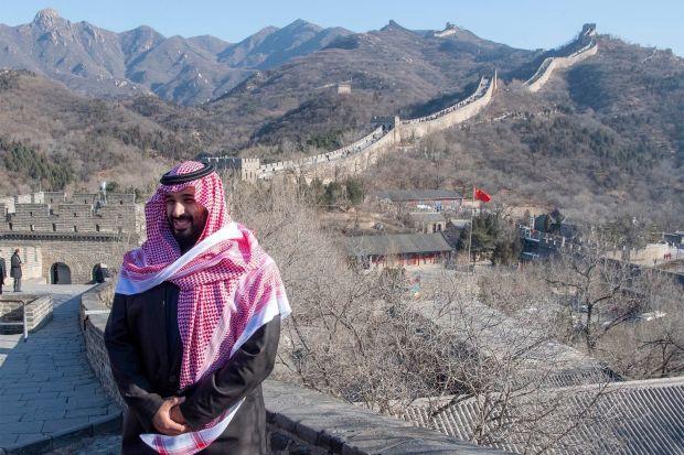 Jeopolitik Bir Esnetme Çabası: Prens Salman'ın Asya Çıkarması