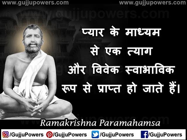 ram krishna paramhans story