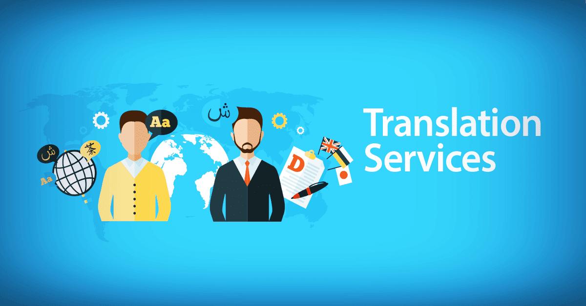 أفضل 10 مواقع للترجمة الاحترافية وتدعم العربية