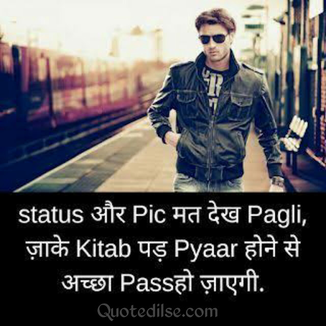 attitude shayri in hindi 2021
