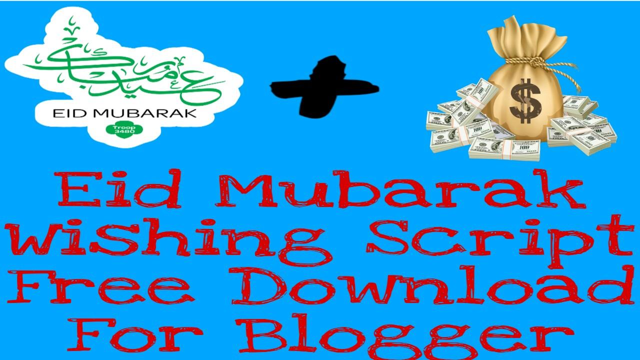 Eid Mubarak Wishing Script 2021
