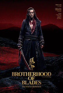 فيلم Brotherhood Blades 2 2017 مترجم