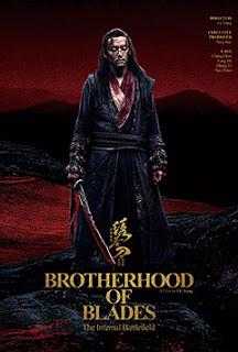 فيلم Brotherhood Blades 2 2017 مترجم
