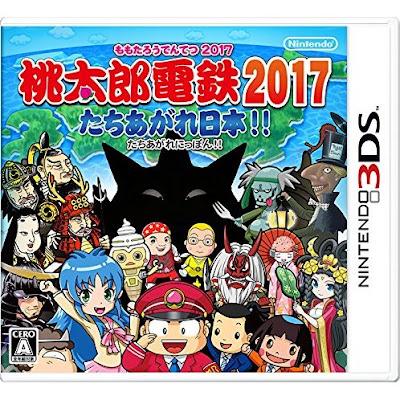 [3DS]Momotarou Dentetsu 2017 Tachiagare Nippon[桃太郎電鉄2017 たちあがれ日本!] (JPN) ROM Download