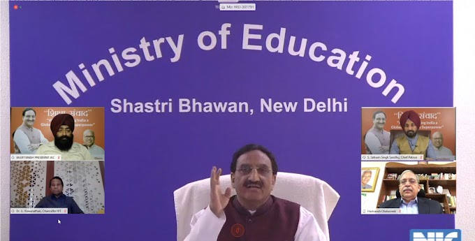 Union Minister of Education interacts with renowned Educationists & Academicians of India during Shiksha Samwaad