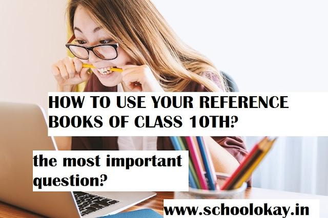 BEST REFERENCE BOOKS FOR CLASS 10 CBSE