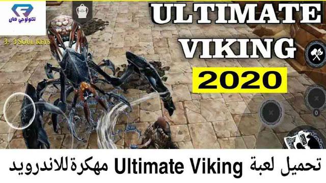 تحميل لعبة Ultimate Viking مهكرة للاندرويد اخر اصدار 2020