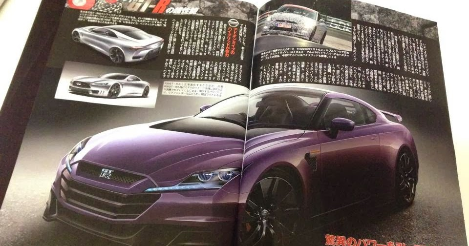 2016 nissan gt r hybrid 800 horsepower is this really going to happen. Black Bedroom Furniture Sets. Home Design Ideas