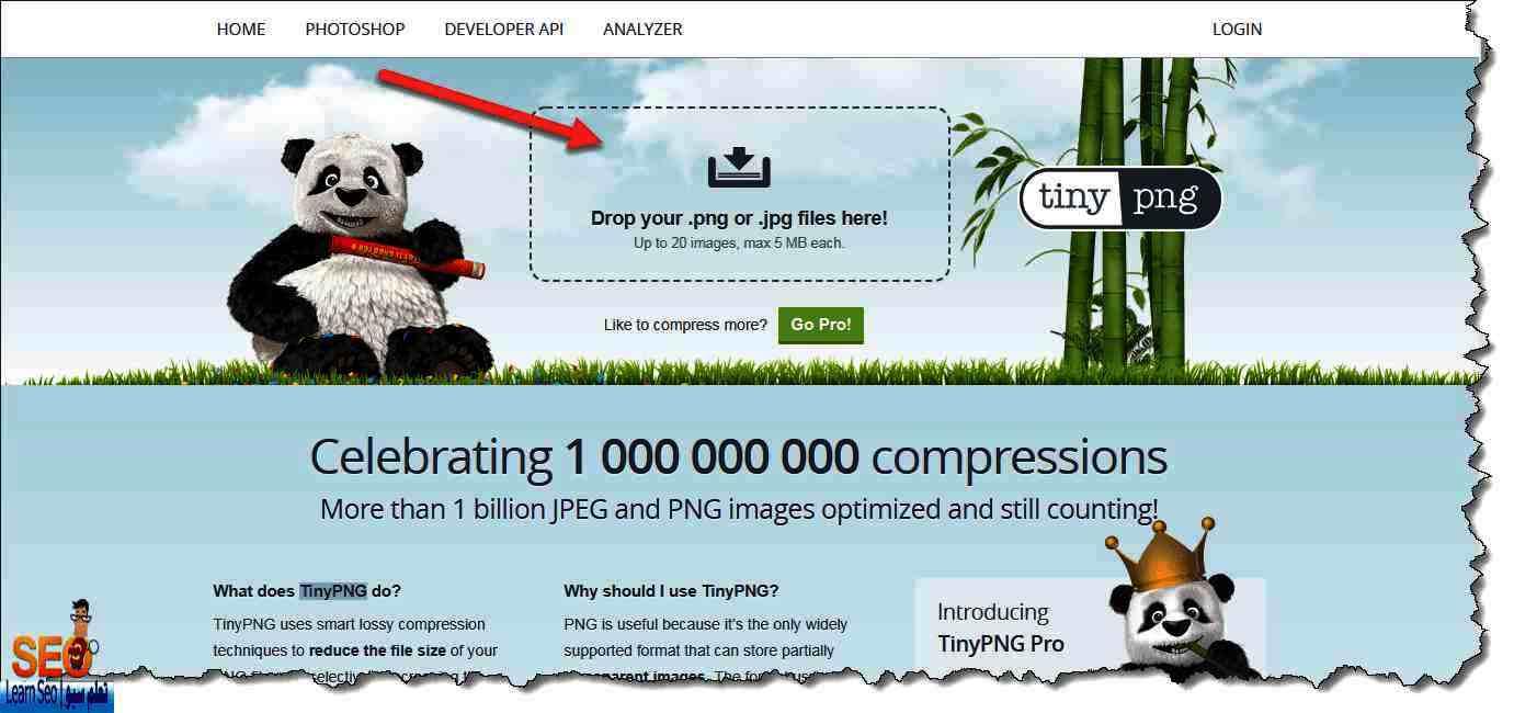 كيفية تقليل حجم الصور فى المشاركات بإستخدام مواقع ضغط الصور