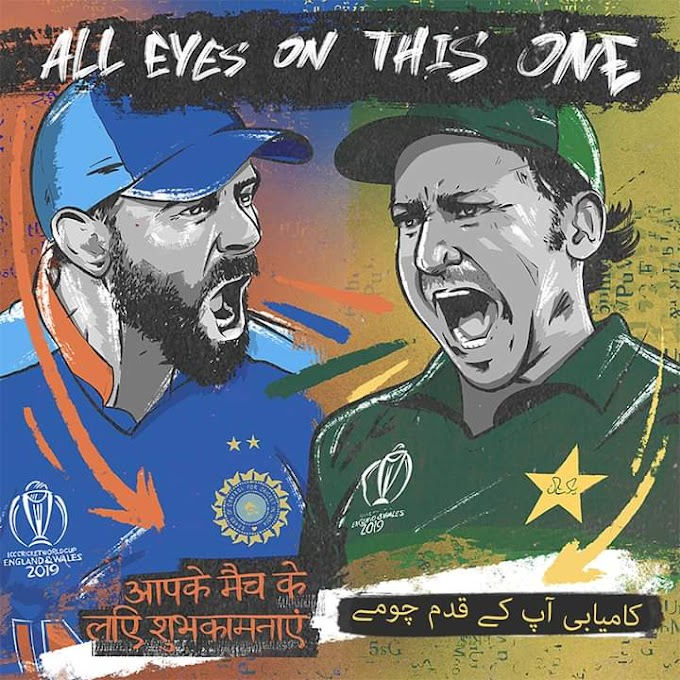 Pakistan Vs India at Manchester, June 16, 2019 Live Streaming ICC Cricket World Cup Watch 22nd Match Watch Live
