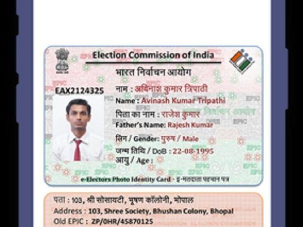 वोटर आईडी और बूथ स्लिप कैसे डाउनलोड करें (How to download Voter ID and booth slip)