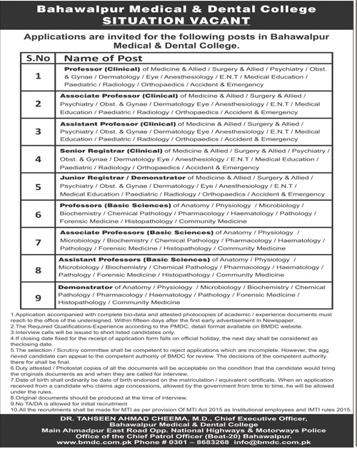 Medical Teaching Faculty Jobs In Bahawalpur Medical Dental College
