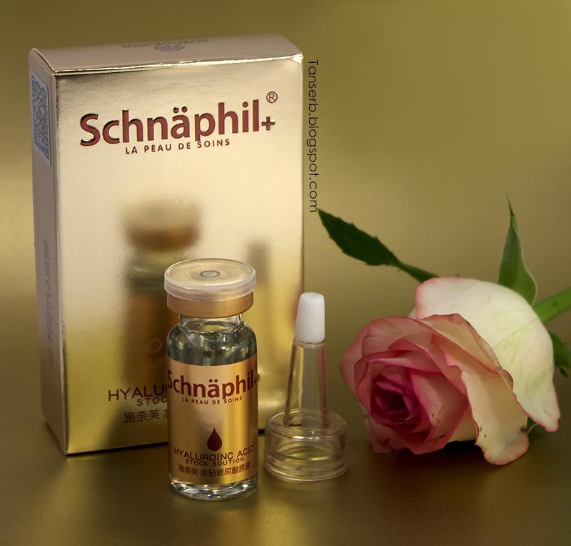 Сыворотка с гиалуроновой кислотой Schnaphil la peau de soinsHyaluroinc Acid