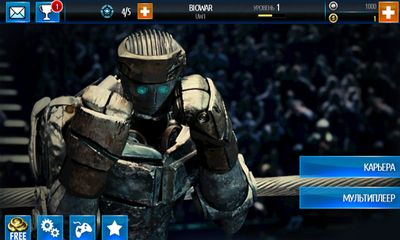 real steel world robot boxing download