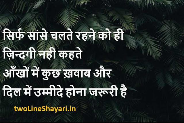 Mood off Shayari Dp in Hindi, Mood off Shayari Dp Sharechat, Mood off Shayari Dp Girl
