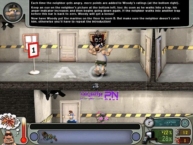 تحميل لعبة جار من الجحيم 3 للكمبيوتر