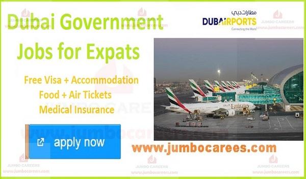 Dubai Airport Careers 2020 | Latest Dubai Government Jobs for Expats