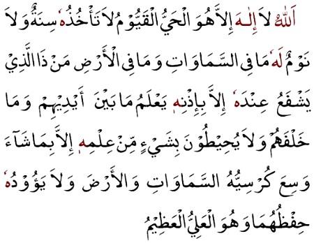 Terjemah Doa Ayat Kursi Istikhdam Sayyid Kandiyas ...