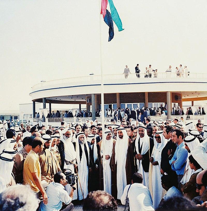 Hasteamento da bandeira dos Emirados Árabes Unidos