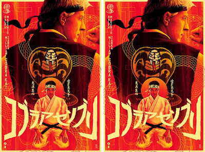 Cobra Kai Screen Print by Matt Ryan Tobin x Mondo