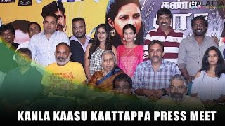 Kanla Kaasa Kaattappa Press Meet!