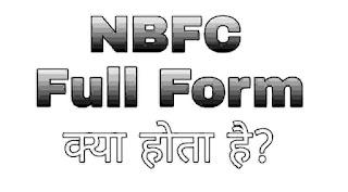 NBFC Full form