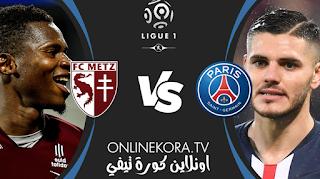مشاهدة مباراة باريس سان جيرمان وميتز بث مباشر اليوم 24-04-2021 في الدوري الفرنسي