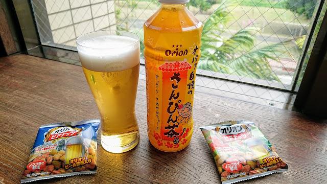 沖縄 オリオンビール園 オリオンビールハッピーパーク