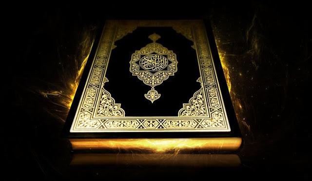 Hadith-Quotes-Islamic-Quotes-of-Hadith