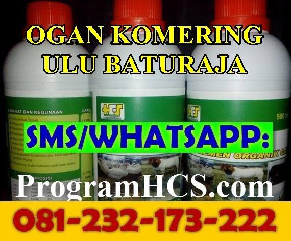 Jual SOC HCS Ogan Komering Ulu Baturaja
