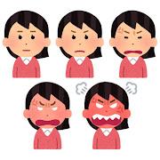 怒る女性のイラスト(5段階)
