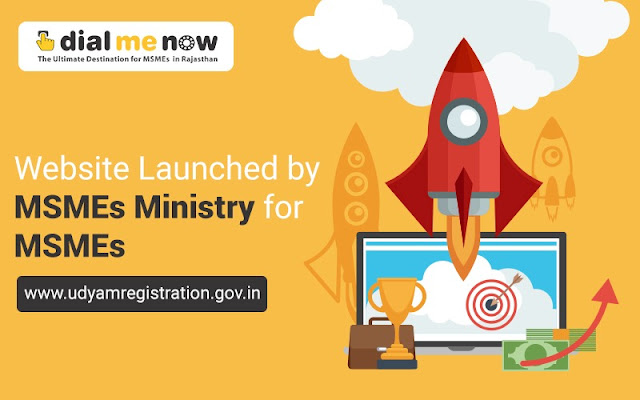 Website Launched by MSMEs Ministry for MSMEs