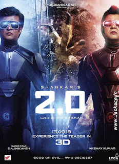 2.0 [Robot 2] First Look Poster 15