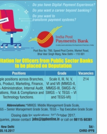 IPPB Recruitment For Manager Scale 2 3 4 5 6 7 Online Apply