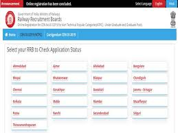 rrb, rrb cen 03, rrb isolated ministerial category, rrb isolated application status, rrb application status