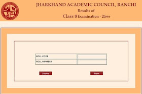 Jac 8th result 2020|Jac 8th result 2020 official website| Jharkhand Academic council