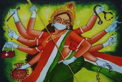 www.mahardhika.net