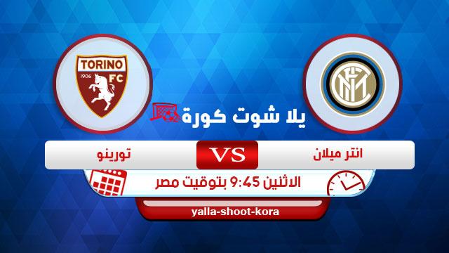 internazionale-vs-torino-fc