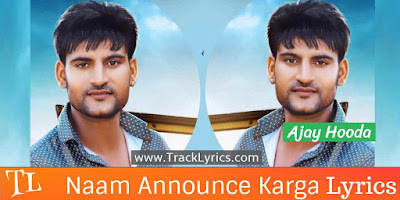 naam-announce-karga-song-lyrics