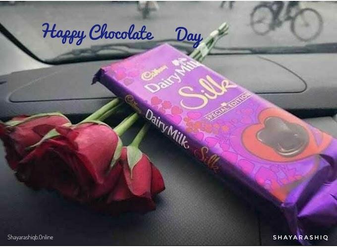 Happy Chocolate Day|| 2019| SHAYARASHIQB|| CUTE STATUS