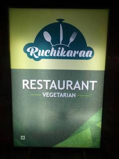Ruchikaraa Restaurant tml by pass  Tirupati