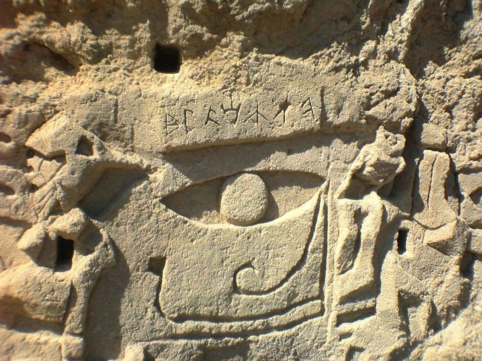 ΠΑΝΕΛΛΗΝΙΑ ΠΡΩΤΗ ΑΝΑΚΟΙΝΩΣΗ : Οι περιεργες Ιπποτικες βραχογραφιες της Ροδου