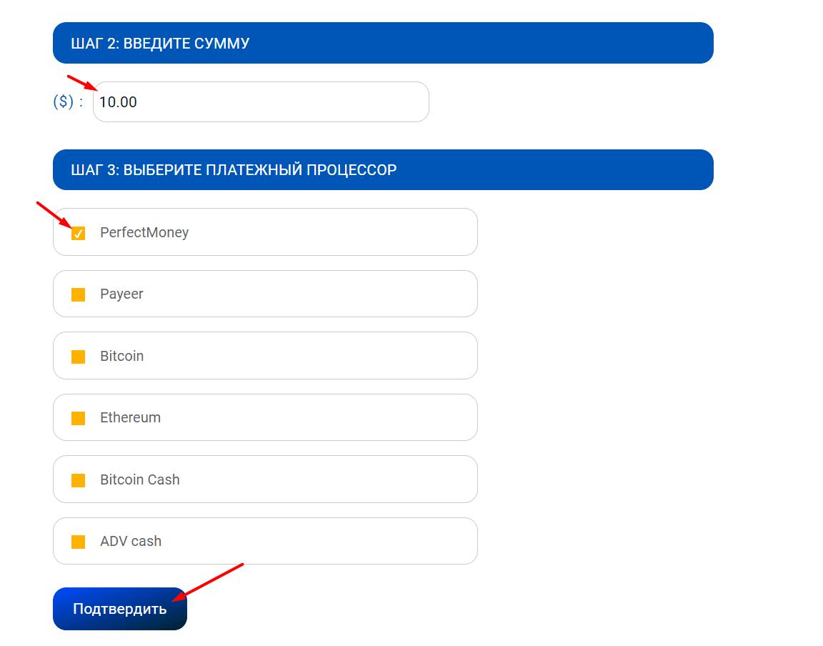 Регистрация в Imperialist 4